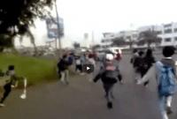 Viral Foto Katak Bhizer dan Video Katak Bhizer Tawuran